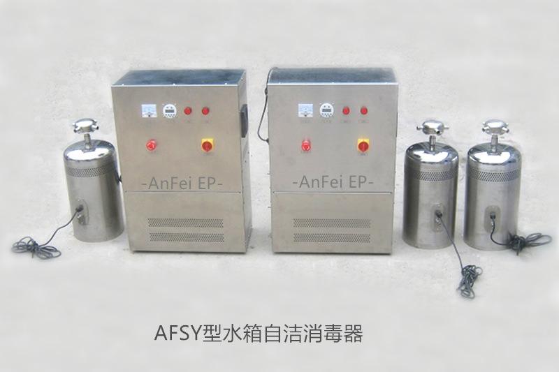 wts-2a水箱自洁消毒器